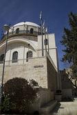 Sinagogue rambam v židovské čtvrti v jeruzalém, izrael — Stock fotografie