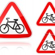 Intersection with the bike road - road sign — Stock Vector