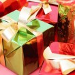 Several multi-colored gift boxes — Stockfoto
