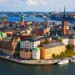 Panorama of Stockholm, Sweden - Stok fotoraf
