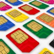 Stock Photo: SIM cards