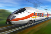 Modern high speed train — Stock Photo
