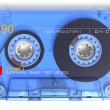 Stock Photo: Audio cassette