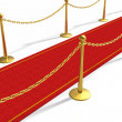 The red carpet — Stock Photo #4080701