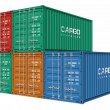 Set of cargo containers — Stock Photo #4080833