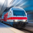 Stock Photo: Modern high speed train