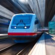 Modern high speed train — Stock Photo #4255396
