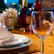 Served restaurant table — Stock Photo #4255431