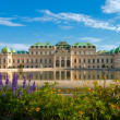 Belvedere Palace in Vienna, Austria — Stock Photo #4286554