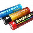 Stock Photo: Set of three AA batteries