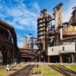 Stock Photo: Metallurgical works