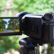 Stock Photo: High definition camcorder