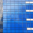 Stock Photo: Reflective business building