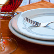 Stock Photo: Served restaurant table