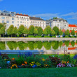 Belvedere garden in Vienna, Austria — Stock Photo #4385116