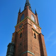 Church in Stockholm - Stock Photo