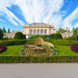 Foto Stock: City garden in Vienna, Austria
