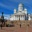 Stock Photo: Senate Square, Helsinki, Finland