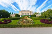City garden in Vienna, Austria — Stock Photo