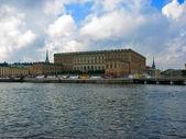 Royal Palace, Stockholm, Sweden — Stock Photo