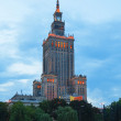 Palace of Culture and Science in Warsaw, Poland — Stock Photo #4441413