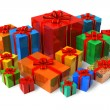 Stock Photo: Set of color gift boxes