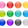 Web button set - Stock Vector