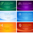 Stock Vector: Business card set