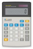 Office calculator — Stock Vector