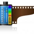 35mm film canister - Stock Vector