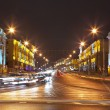 Stock Photo: Night cityscape of Minsk, Belarus