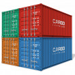 Foto de Stock  : Set of cargo containers