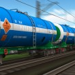 Stock Photo: Freight train with petroleum tanker cars