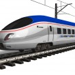 Stock Photo: Modern high speed train isolated on white