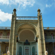 Vorontsov's Palace - Stock Photo