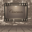 Stock Vector: Cinemand wall