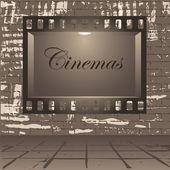 Cinema and wall — Vettoriale Stock