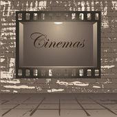 Cinema and wall — Stock Vector
