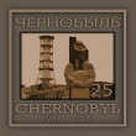 Постер, плакат: Chernobyl