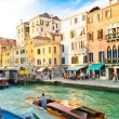 Grand Canal in Venice — Stock Photo #4389172