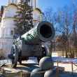 Stock Photo: Biggest ancient cannon