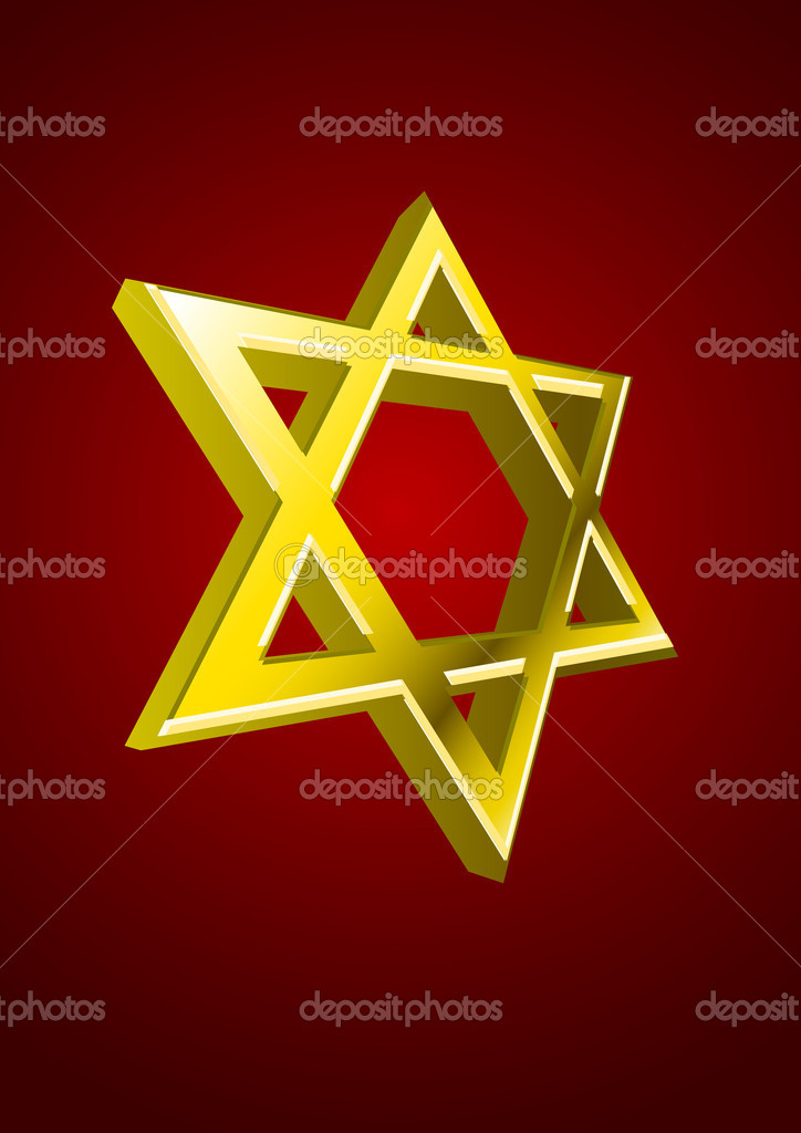 Vector golden Jewish star on red background  — Stock Vector #4585121