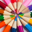 Colored pencils — Stock Photo #4622005