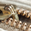 Stock Photo: Locking zipper