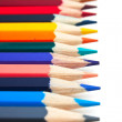 Colored pencils — Stock Photo #5201844