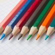 Colored pencils - Photo