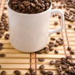Coffee composition — Stock Photo #5077611
