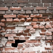 Stock Photo: Old destroyed brick wall