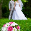 Weding bouquet on a grass — Stock Photo