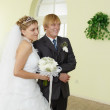 Bride and groom in solemn moment — Stock Photo